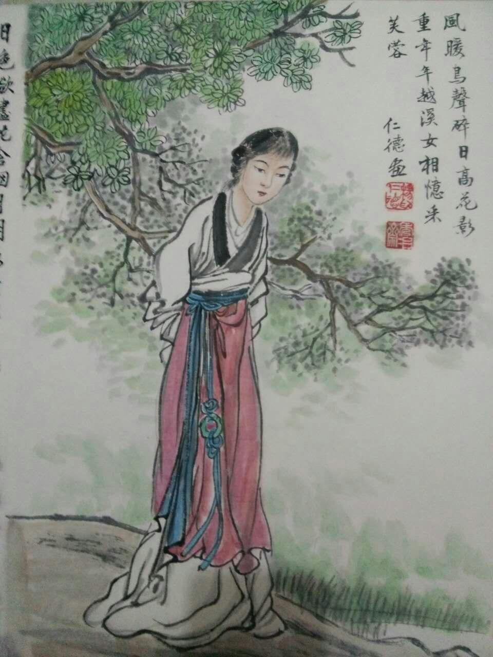 仕女图(作者:杨仁德)